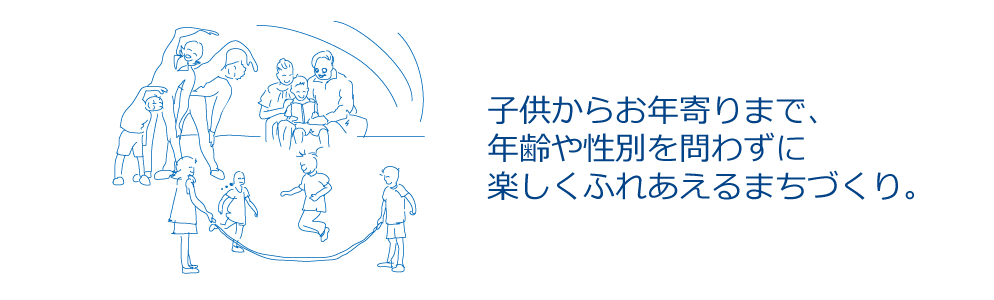 sei_01