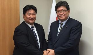 萩生田光一衆議院議員