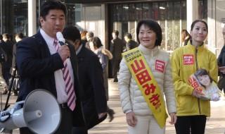 黒崎ゆういち・山田美樹衆議院議員・品川駅