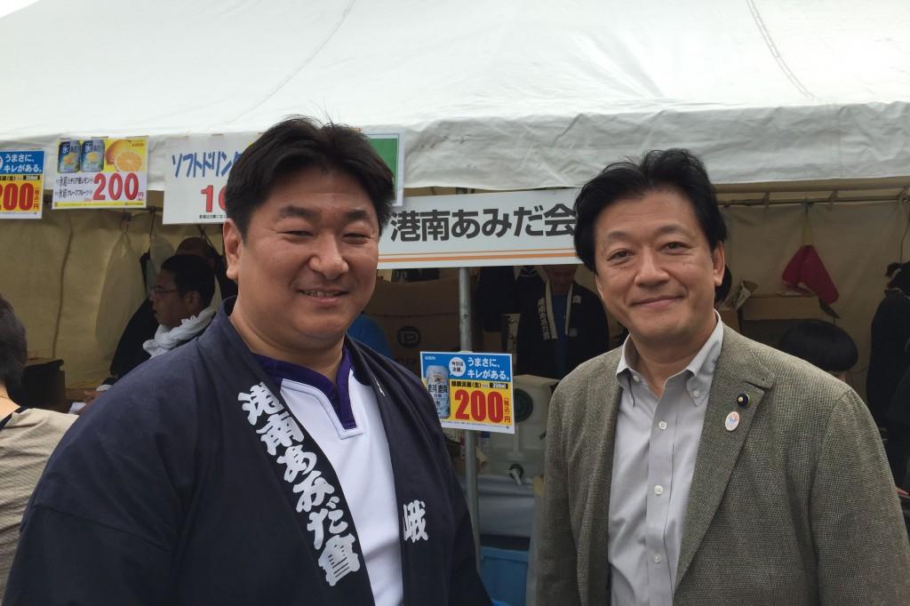 菅野弘一東京都議会議員
