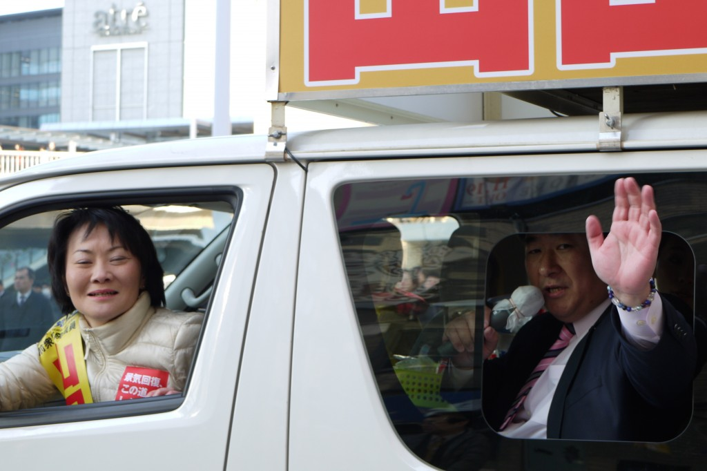 黒崎ゆういち・選挙カー