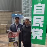 黒崎ゆういち・品川駅